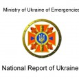 To read/downlaod the report CLICK HERE Twenty-five Years after Chornobyl Accident:  Safety for the Future Report from the Ministry […]